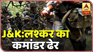 J&K: 3 militants including LeT commander killed in Fateh Kadal encounter - ABPNEWSTV