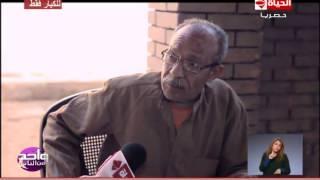 فيديو.. تربي يروي أغرب قصص الأموات: «جيت أحرك ميت قالي سبني في حالي» | المصري اليوم