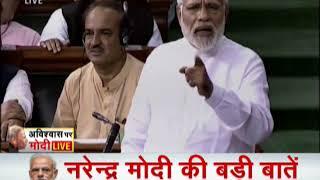 We are 'Chowkidars' and 'Bhagidars', but not like the 'Thekedars' of Congress: PM Modi - ZEENEWS
