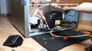 Ремонт холодильника ARDO Замена компрессора