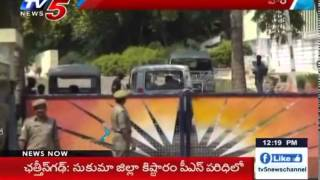 Fight For Power | Huge Security at Srisailam Power Project : TV5 News - TV5NEWSCHANNEL