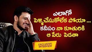 Nikhil on Kirrak Party, dating, engagement rumours, politics & more   Indiaglitz Telugu - IGTELUGU