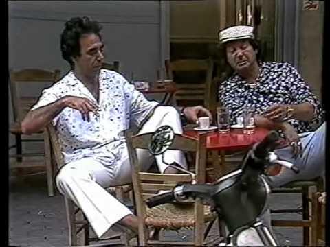 ΧΑΜΟΣ ΣΤΟ ΑΙΓΑΛΕΩ ΣΙΤΥ - ΤΑΜΤΑΚΟΣ | 1987 | FULL MOVIE