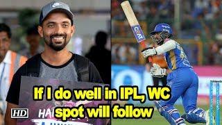 If I do well in IPL, WC spot will follow: Rahane - IANSINDIA