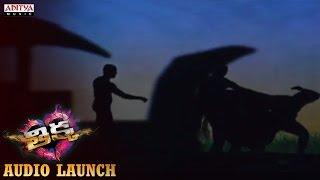 Hyderabad Tribute Song At Thikka Audio Launch || Sai Dharam Tej, Larissa Bonesi - ADITYAMUSIC