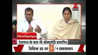 Nirbhaya documentary: Zee Media talks to victim's parents - ZEENEWS