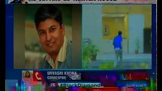 CVC summons PNB officials; top officials to appear before CVC on Monday - NEWSXLIVE