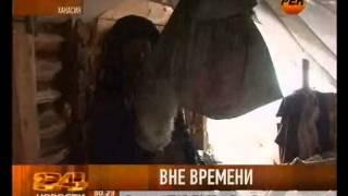 Вне времени — Таёжная отшельница Агафья Лыкова