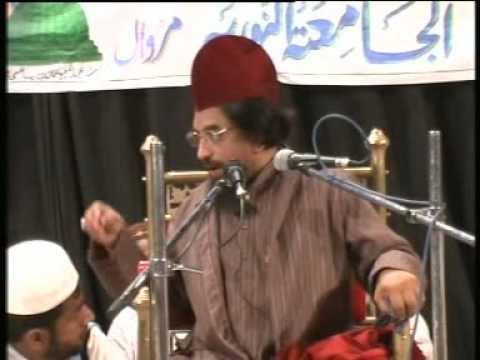 Ar-Rahmaanu Allamal Qur'aan - Part 1/11 by Syed Aleemi Shah Aamiri