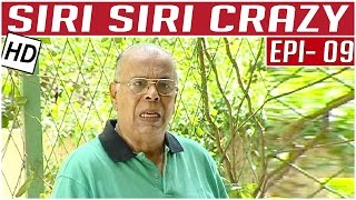 Siri Siri Crazy | Tamil Comedy Serial | Crazy Mohan | Episode 9 | Kalaignar TV