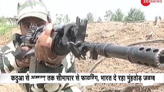 4 people, including a BSF jawan, were injured during ceasefire violation by Pakistan - ZEENEWS
