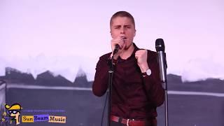 "Рыженко Иван, ученик Студии SunBeamMusic ""I don't want to be"""