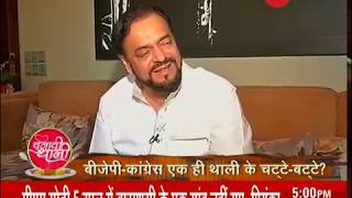 Chunavi Thali: In conversation with Abu Azmi on Lok Sabha Polls - ZEENEWS