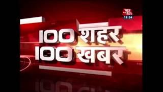 जनरल बिपिन रावत: मेजर गोगोई हुए गलत तो सज़ा उधारण बनेगी | 100 शहर 100 खबर - AAJTAKTV