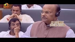 Yanamala Rama Krishnudu Request Speakar To Pass The GST Bill | Mango News - MANGONEWS