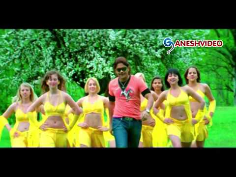 Don Songs - Inthandanga Unnave - Akkineni Nagarjuna, Anushka Shetty
