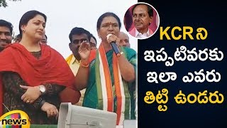 D K Aruna Says KCR Lost Interest In Telangana People | Telangana Assembly Elections 2018 |Mango News - MANGONEWS