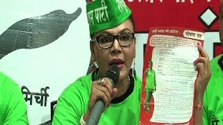 Rakhi Sawant releases manifesto - Bollywood Country Videos - BOLLYWOODCOUNTRY