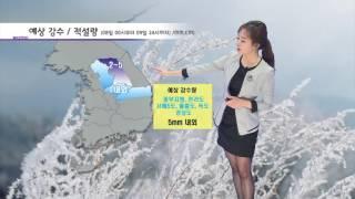 날씨정보 12월 07일 17시 발표
