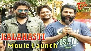 Kaalahasthi Movie Launch   Ravi Ghanta, Jayanth C Paranjee - TELUGUONE