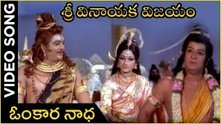 Vinayaka Vijayam Songs - Namo Namo Thandavakeli Video Song || Krishnam Raju, Vanisri, Prabha - RAJSHRITELUGU