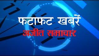 मध्य प्रदेश के खंडवा से BJP सांसद नंदकुमार सिंह का निधन