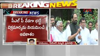 TPCC Chief Uttam Kumar Reddy Met Rahul Gandhi | Revanth Reddy Get Good Position | CVR News - CVRNEWSOFFICIAL