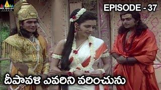 దీపావళి ఎవరిని వరించును ? Vishnu Puranam Telugu Episode 37/121 | Sri Balaji Video - SRIBALAJIMOVIES