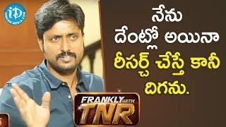 నేను దేంట్లో అయినా రీసర్చ్ చేస్తె కానీ దిగను. - Saroj Kumar || Frankly With TNR - IDREAMMOVIES