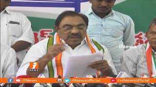 AP Become Highest Tax state in Indian Under Chandrababu Rule | Congress C Ramachandraiah | iNews - INEWS