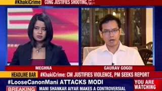 Assam CM Tarun Gogoi blames media for deaths in Assam - NEWSXLIVE