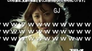 「丸い太陽(2003 Ver.)」