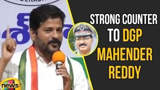 Revanth Reddy Strong Counter to DGP Mahender Reddy | Revanth Reddy Latest Speech | Mango News - MANGONEWS