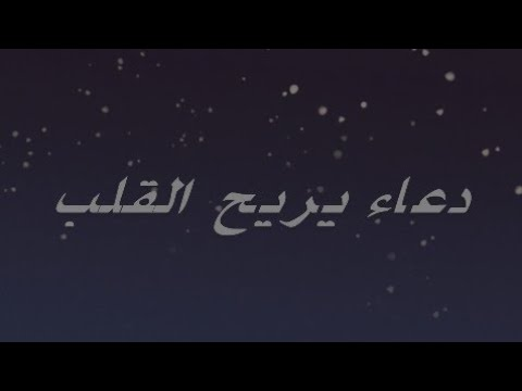 دعاء ليلة 18 رمضان 1434 للشيخ ناصر القطامي مؤثر