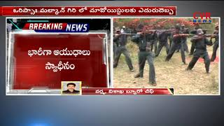 Five Maoists Killed in Anti-Naxal Operation in Malkangiri | Odisha | CVR NEWS - CVRNEWSOFFICIAL