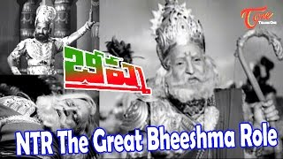 NTR, the legendary actor in the role of BHISHMA - TELUGUONE