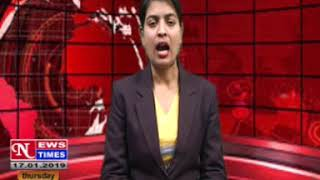 NEWS TIMES   JAMSHEDPUR DAILY HINDI LOCAL NEWS, DATED017 01 2019,PART 2 - JAMSHEDPURNEWSTIMES