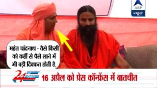 Don't talk of money when mics are on: Ramdev to BJP candidate - ABPNEWSTV