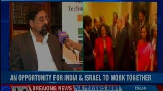 US based Israel-Technology Group launches in India, aims to address funding & technology needs - NEWSXLIVE