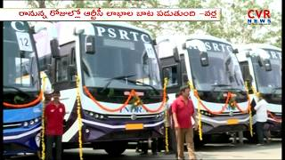 APSRTC Chairman Varla Ramaiah Introduced New Sleeper Class Buses Vennela In Vijayawada l CVR NEWS - CVRNEWSOFFICIAL