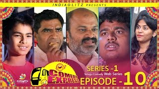 COMEDY EXPRESS - Episode 10 (With Eng Subs)   Telugu Comedy   Funny Videos l #TeluguComedyWebSeries - IGTELUGU