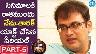 Vakkantham Vamsi Exclusive Interview Part#5 | Frankly With TNR | Talking Movies With iDream - IDREAMMOVIES