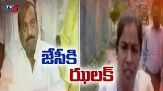 FIR Registered Against MLA J.C.Prabhakar Reddy : TV5 News - TV5NEWSCHANNEL