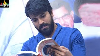 Mega Chiranjeevitham Cineprastanam Book Launch by Ram Charan | Allu Aravind, VV Vinayak - SRIBALAJIMOVIES