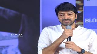 Maharshi Movie Success Meet | TFPC - TFPC