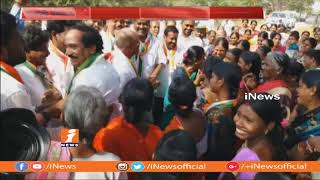 Congress MLA Candidate Kumbam Anil Kumar Reddy Election Campaign in Bhongir | iNews - INEWS