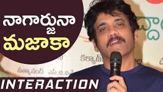 Nagarjuna Superb Answers To Media Questions | Nagarjuna Interaction With Media | TFPC - TFPC