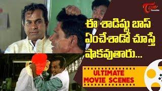 ఈ శాడిష్టు బాస్ ఏంచేశాడో చూస్తే షాకవుతారు.. | Ultimate Movie Scenes | TeluguOne - TELUGUONE