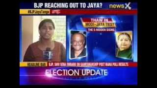 BJP shocked as Rajini, Maneka greet Jayalalithaa - NEWSXLIVE
