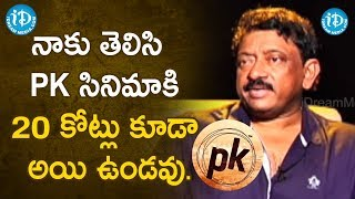 RGV Shares Details About PK - RGV About Baahubali | Ramuism 2nd Dose | iDream Movies - IDREAMMOVIES
